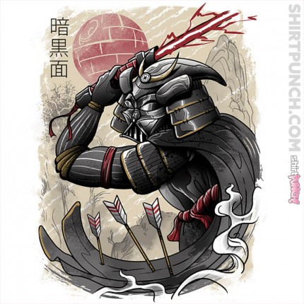 The Dark Samurai