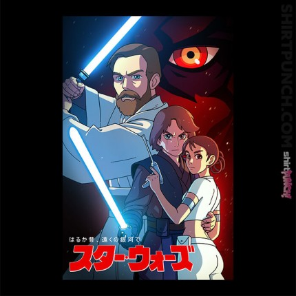 Ghibli Prequel Trilogy