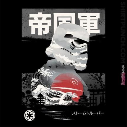 Edo Stormtrooper