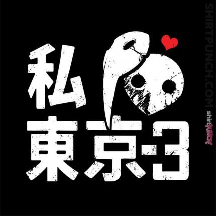 I Heart Tokyo 3