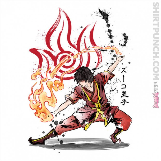 The Power Of The Fire Nation