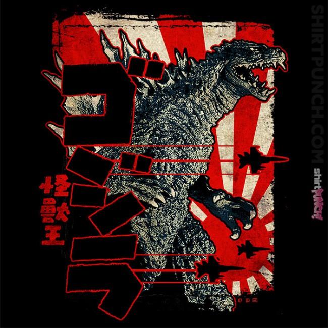 Pop Godzilla II