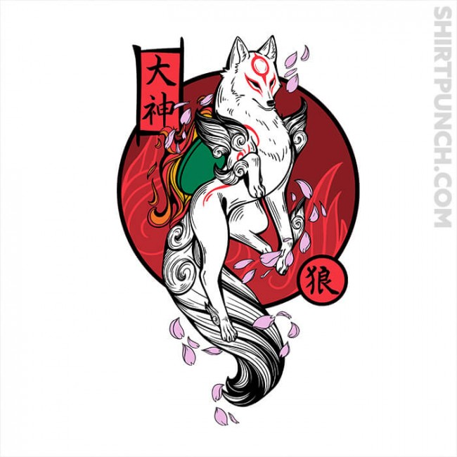White Wolf God